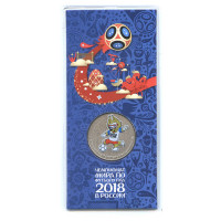 25 рублей 2018 (2017) Чемпионат мира по футболу (волк Забивака), UNC, цветная в блистере