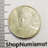 2 рубля 2001 Гагарин, СПМД, VF