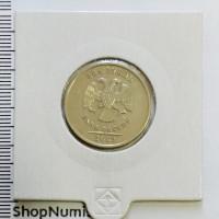 2 рубля 2003 СПМД, XF. редкая RRR