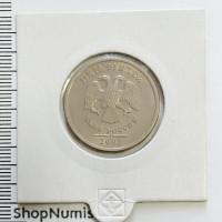 5 рублей 2003 СПМД, XF. редкая RRR