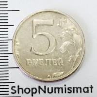 5 рублей 2003 СПМД, VF. редкая RRR