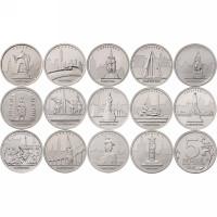 5 рублей 2016 14 монет «Города - столицы государств», UNC