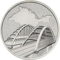 5 рублей 2019 Крымский мост, UNC
