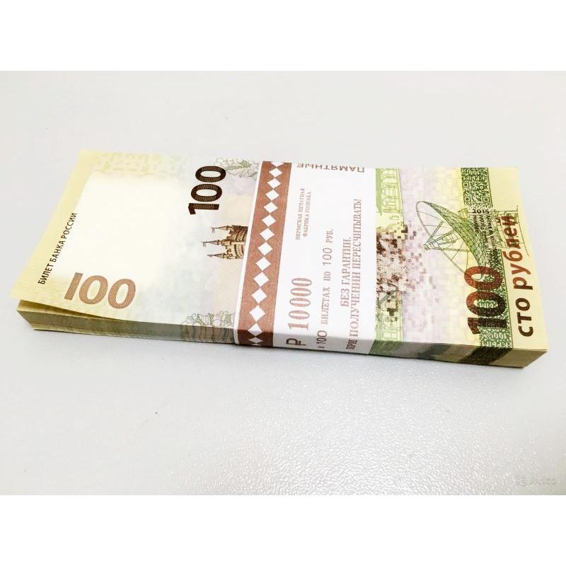 100 рублей 2015 Крым, серия КС, UNC