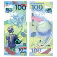 100 рублей 2018 Чемпионат мира по футболу (ФИФА), серия АА, UNC