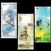 Банкноты (3)