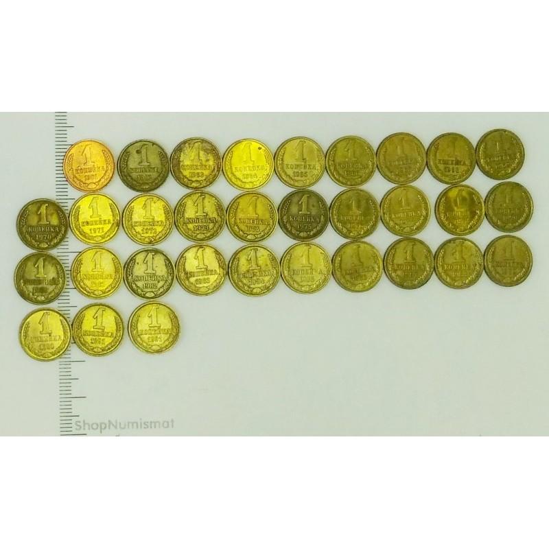 1 копейка погодовка СССР 32 монеты, VF, весь набор