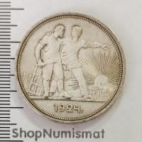 1 рубль 1924 ПЛ, VF