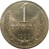 1 рубль (0)
