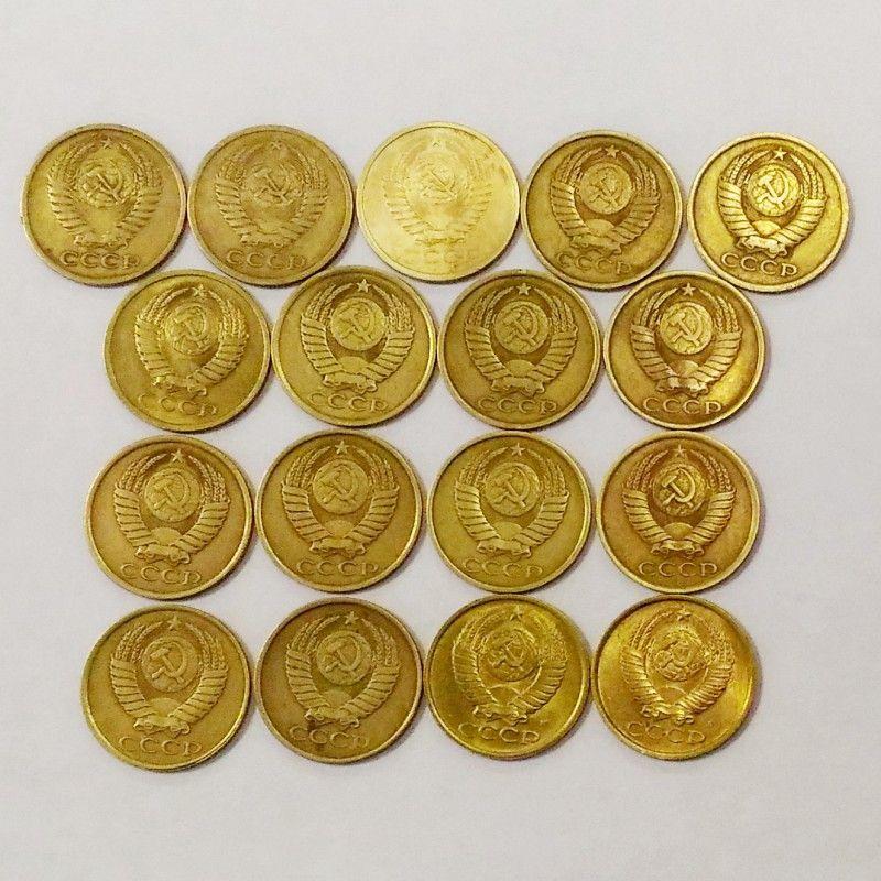 5 копеек погодовка СССР 17 монет VF