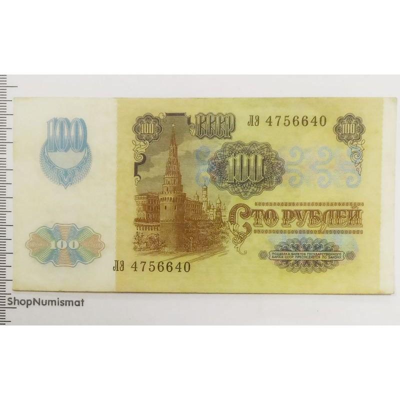 100 рублей 1991 (второй выпуск), VF