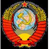 СССР и РСФСР (94)