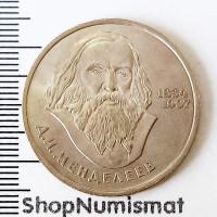 1 рубль 1984 Менделеев, UNC