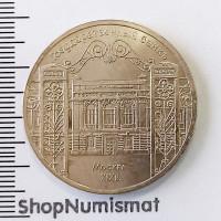 5 рублей 1991 Государственный банк, XF