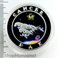 100 драм 2008 Рак, Армения, Proof (unc) [59]