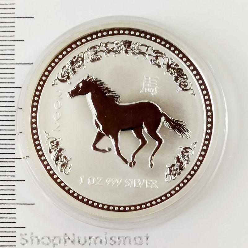 1 доллар 2002 Год Лошади (Horse Lunar), Австралия, Proof в капсуле