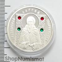 10 рублей 2008 Преподобный Сергий Радонежский, Беларусь, Proof (Aunc)