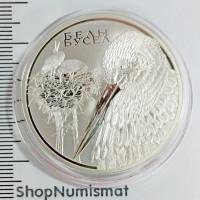 20 рублей 2009 Белый аист, Беларусь, Proof (UNC) [136]