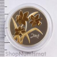 50 центов 2003 Золотые Нарциссы, Канада, Proof (Aunc) [238]