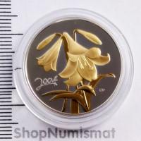 50 центов 2004 Золотые Лилии, Канада, Proof (UNC) [239]