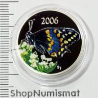 50 центов 2006 Бабочка Короткохвостый парусник, Канада, Proof (Unc) [359]