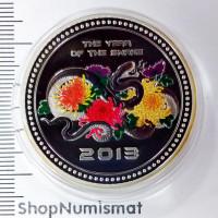 5 долларов 2013 Год Змеи - хризантемы, Острова Кука, Proof (Unc) [172]