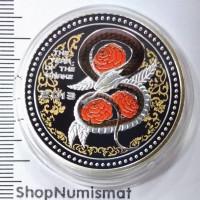 5 долларов 2013 Год Змеи - розы, Острова Кука, Proof (Unc) [173]