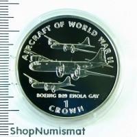 1 крона 1995 Самолеты 2-й мировой войны - Боинг B-29, Остров Мэн, Unc (Proof) [101]