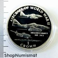 1 крона 1995 Самолеты 2-й мировой войны - Мессершмитт ME-262, Остров Мэн, Proof (Aunc) [27]