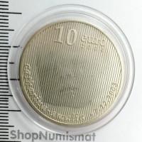 10 евро 2004 Рождение Катарины-Амалии Нидерландской, XF [166]