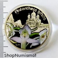 1 доллар 2013 орхидея Platanthera bifolia, Ниуэ, Proof (Aunc)