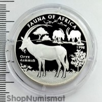 10000 шиллингов 1998 Сахарский орикс, Сомали, Proof (Aunc) [2]