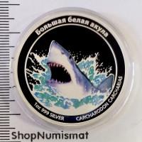 1 доллар 2011 Большая белая акула, Тувалу, Proof (UNC) [140]