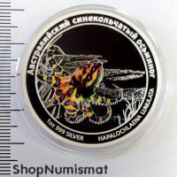 1 доллар 2011 Австралийский синекольчатый осьминог, Тувалу, Proof (UNC) [143]