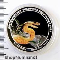 1 доллар 2011 Австралийская коричневая змея, Тувалу, Proof (UNC) [141]