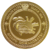 Монетовидные жетоны (2)