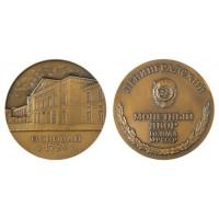 Обозначение монетных дворов