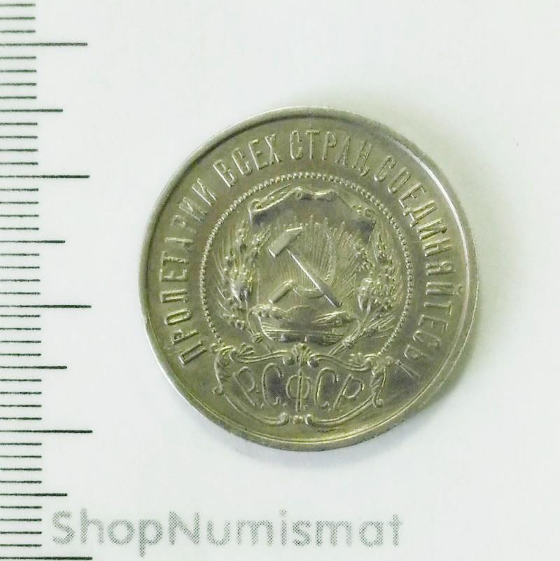 Нумизматы краснодара скупка монет пятак ильича